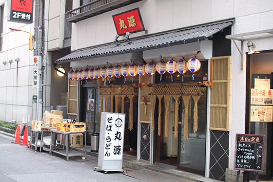 錦糸町・丸源新店