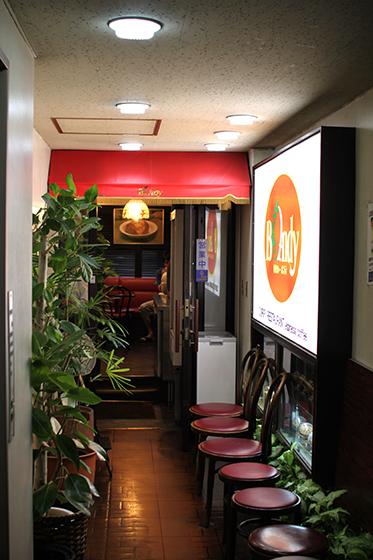 ボンディ神田本店・入り口