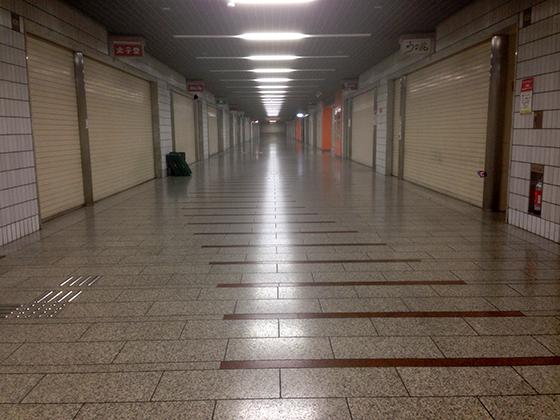 川崎地下街