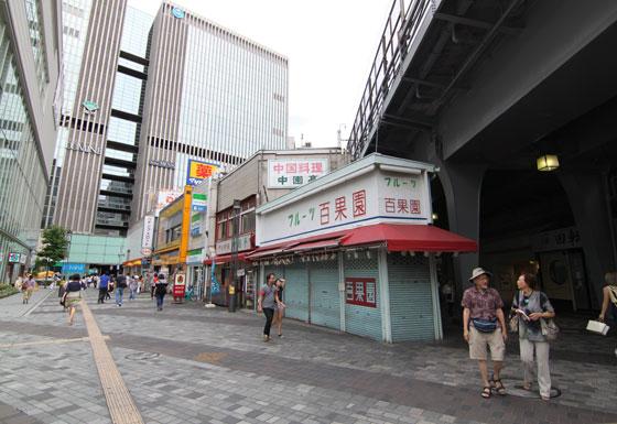 中華料理・中園亭