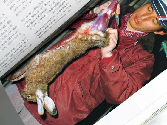白土三平「肉」
