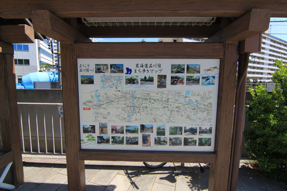 品川宿マップ