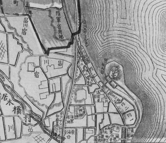 明治初期の品川宿周辺