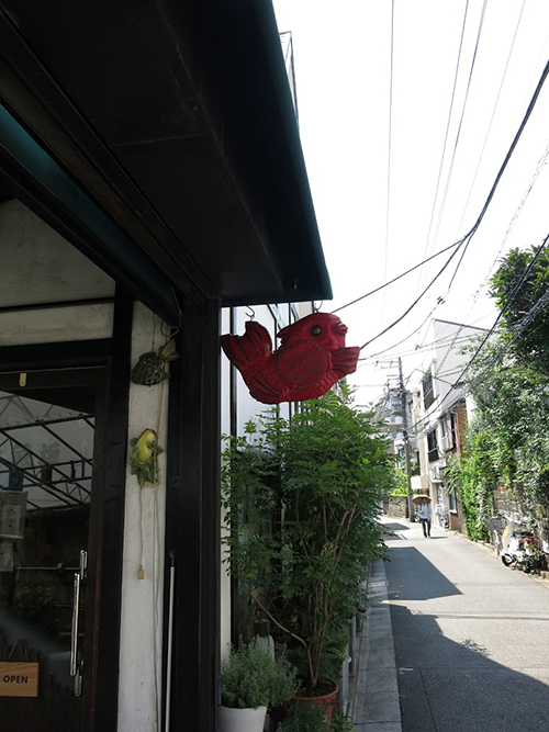 「喫茶 金魚坂」看板